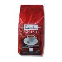Piccotti Espresso Red Diamond Çekirdek Kahve 1 KG